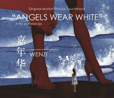 Angels wear white (Les anges portent du blanc)