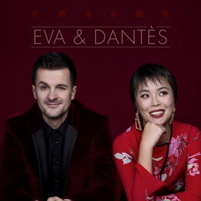 Dantès et Eva