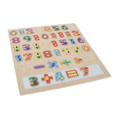 Jouet bois : puzzle à poser pour calculer