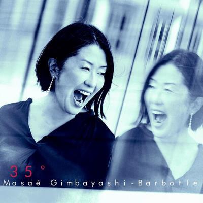 Masaé Gimbayashi Barbotte (crédit Eric Blanc)