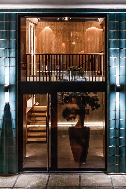 Restaurant Samouraï Bruxelles