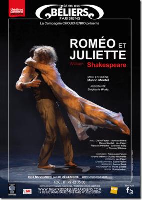 Spectacle Roméo et Juliette - Compagnie Chouchenko