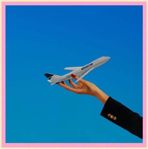 Airplane - Nekketsu