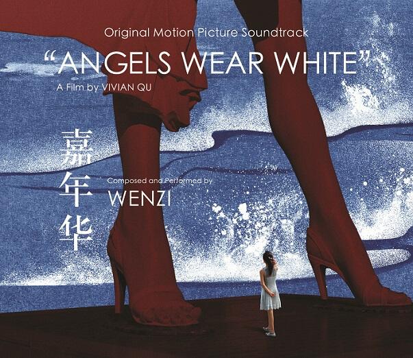 Angels wear white (Les anges portent du blanc)