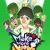 Cyprien dévoile son jeu mobile gratuit Make More Views