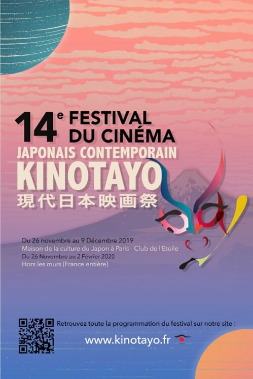 Music media consulting - festival Kinotayo