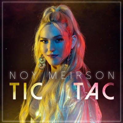 Noy Meirson - Tic tac