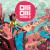 OlliOlli World : un nouveau jeu de skateboard