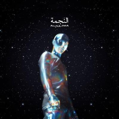 Tawsen - Al Najma