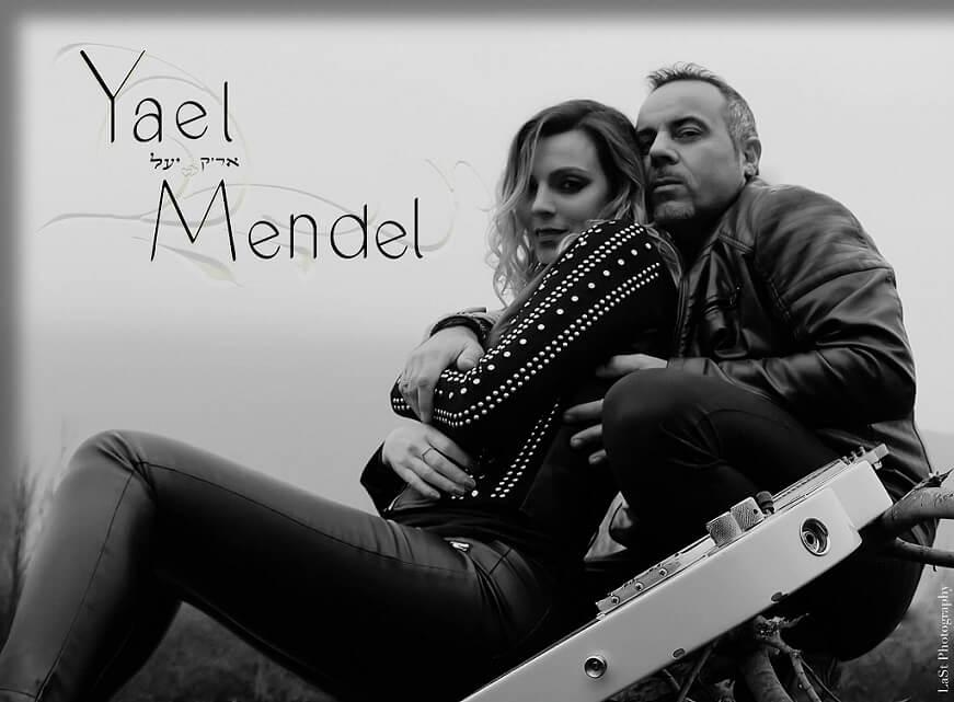 Yaël Mendel (crédit LaStPhotography)